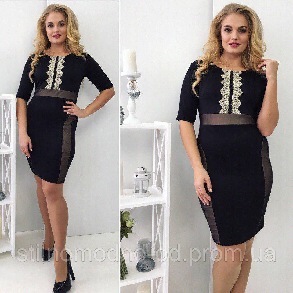 Элегантное платье для пышных дам
