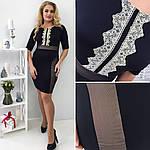Элегантное платье для пышных дам, фото 2