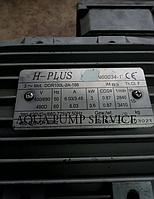 Перемотка электродвигателей H-PLUS