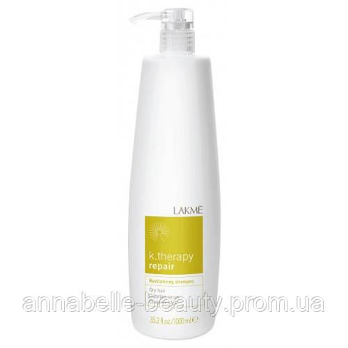 Lakme Repair Revitalizing Shampoo - Восстанавливающий шампунь для сухих волос 1000 мл