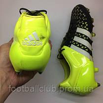 Adidas Ace 15.1 SG, фото 3