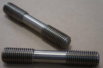 ГОСТ 22042-76 Шпилька М30 для деталей с гладкими отверстиями, фото 2