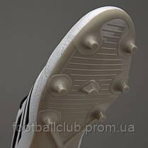 Adidas ACE 17.4 FG BA8558, фото 2