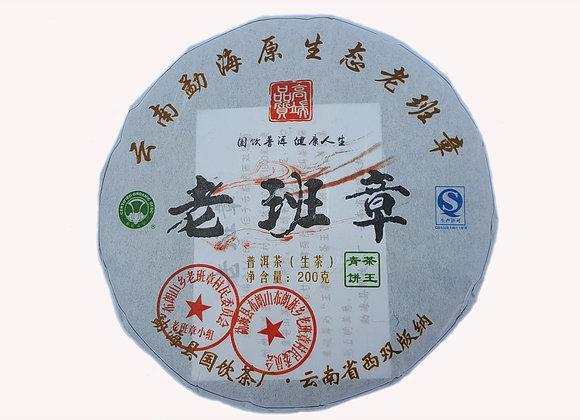 "Шен Пуэр ""Лао Шу Ча"" (блин), 200 гр."