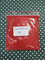 Ferrario крихта-фольга Craft Star 40,100гр, #43 Красный