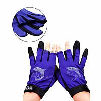 Перчатки для рыбалки, не скользящая,открытые пальцы Синие
