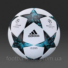Мяч Adidas Finale 17 Kiev Top Training FIFA BQ1852
