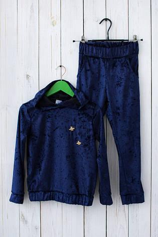 Велюровый спортивный костюм № 136 синий, фото 2
