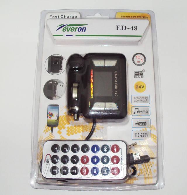 Фм-Модулятор, Трансмитер FM MOD 151 с зарядкой для телефона от прикуривателя и от сети