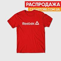 2055fe44ce98 Потребительские товары  Скидки на Kappa кроссовки в Украине ...