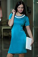 Женское офисное платье цвет бирюзовый