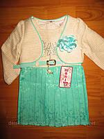 825, Mani Kom, Платье для девочек с болеро, [1 год]