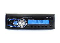 Автомагнитола  MP3 1083B съемная панель + ISO кабель
