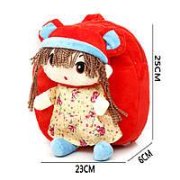 Детский дошкольный рюкзак из плюша для девочки с игрушкой кукла Алинка ,красного цвета