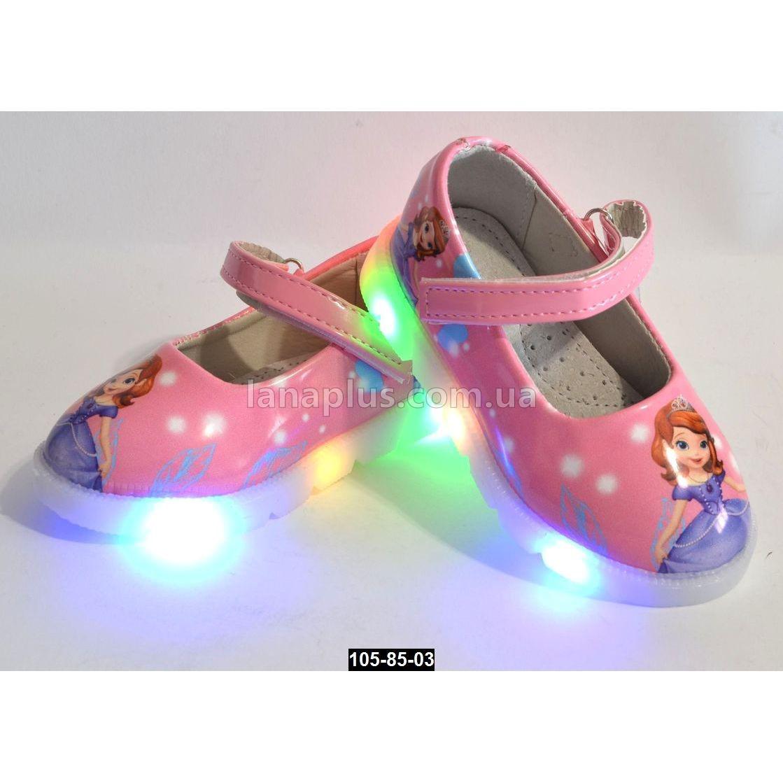 Светящиеся туфли для девочки, 21-24 размер, LED-мигалки, кожаная стелька, супинатор