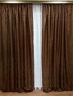 """Готовый комплект из портьерной ткани - """"Арабеск"""" (ширина 3 метра)Коричневый"""
