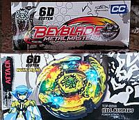 Бейблейд Beyblade метал ,свет, 6D SYSTEM