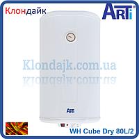 Бойлер квадратный Arti серия Cube 80 литров сухие тенэ, вертикольный монтаж (Македония)WH Cube Dry  80L/2