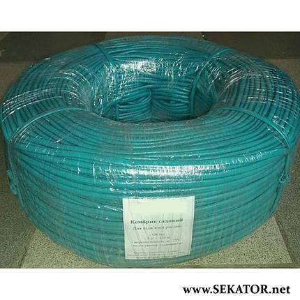 Кембрик для підв'язки рослин (агрошнурок), 5 кг, Ø 4.5 мм (Польща), фото 2