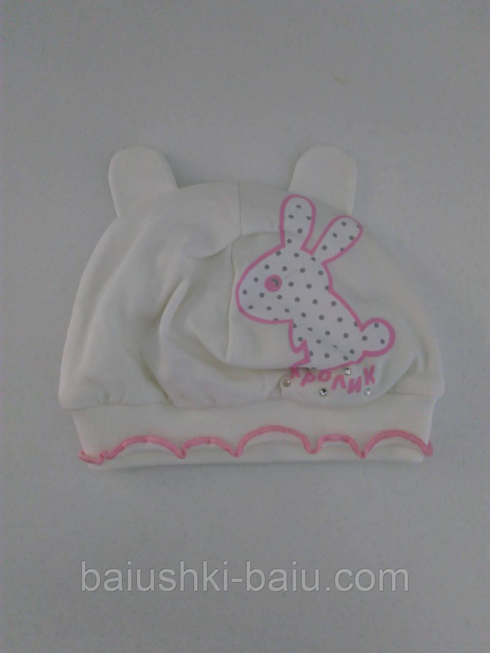 """Шапка детская для девочки""""Кролик"""", (двойной трикотаж), р. 38-40 см"""