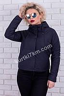 Короткая синяя женская куртка  Damader 826