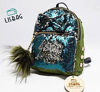 Женский оливковый мини рюкзак с бантиком и двухсторонними пайетками крутой