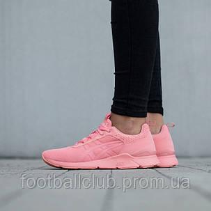 Asics Gel Lyte Runner Pink HN6E9-2222, фото 2