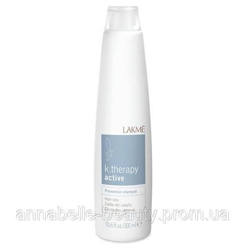 Lakme Activ Prevention shampoo - Шампунь проти випадіння волосся 300 мл