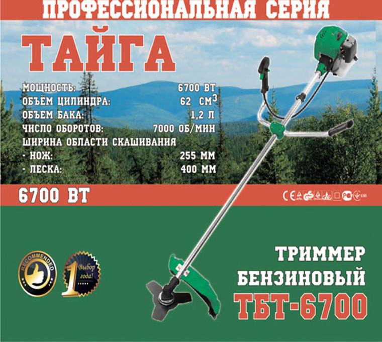 Бензокоса Тайга ТБТ-6700 (6 дисков+5 катушек)