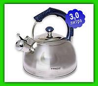 Чайник Frico FRU 753 3.0 л со свистком