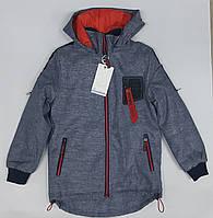 Детская куртка  демисезонная для мальчиков. ТМ Grace Венгрия. Рост 122-152