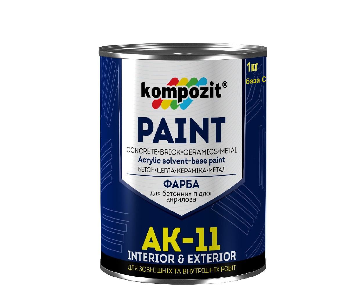 """Краска акриловая KOMPOZIT АК-11 для бетонных полов транспарентная-база """"С"""" 1кг"""