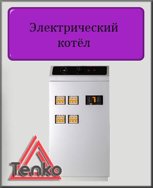 Електричний котел Tenko HKE 30 кВт 380В підлоговий