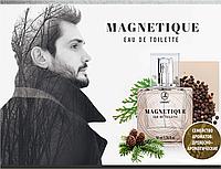 Magnetique от Lambre - eau de toilette for men - 75мл - новинка 2018.