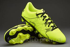 Adidas X 15.4 FG B32792, фото 2