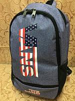 Рюкзак городской спортивный Vans USA, Ванс, синий, ткань оксфорд