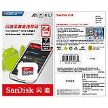 Карта памяти microSD SANDISK 64GB class 10 UHS-I U1 для видеорегистратора, фото 2
