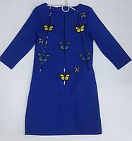 Нарядное платье Бабочки  рост 134-152