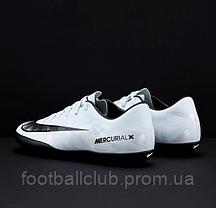 Сороконожки Nike Mercurial Victory VI  CR7 TF 852530-401, фото 2