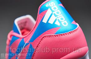 Adidas Adizero F5 FG M17668, фото 3