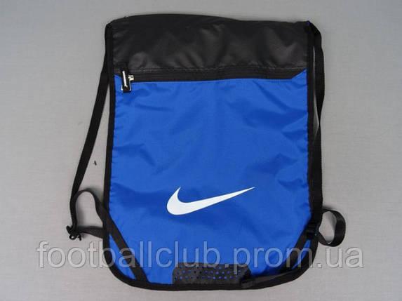 Сумка-мешок Nike  BZ9731-431, фото 2
