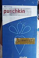 Семена свеклы / буряка гибрид Пушкин F1 150гр