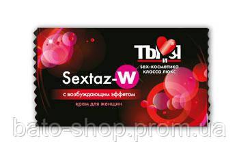 "Крем ""Sextaz-w"" для женщин одноразовая упаковка 1,5г"