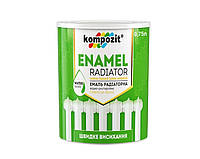 Эмаль акриловая KOMPOZIT РАДIАТОРНА для радиаторов отопления 0,75л