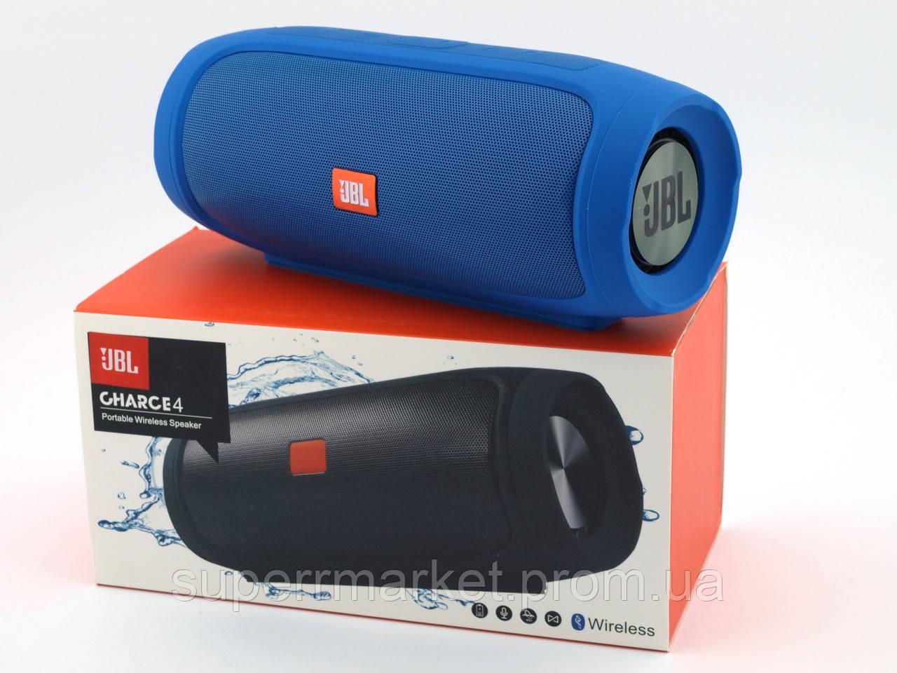JBL Charge 4 E4 копия, портативная колонка 20W  с Bluetooth FM MP3, синяя
