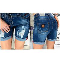 Женские джинсовые шорты с карманами и потертостями, фото 1