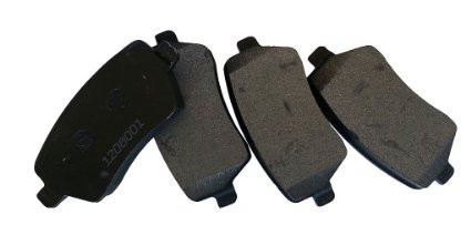 QSP ATB8829 Тормозные колодки (передние) без ABS DACIA 7701208422, LADA 410608481R