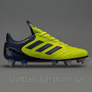 Бутсы Adidas Copa 17.1 SG S77131, фото 2