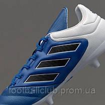 Adidas Copa 17,3 FG BA9717, фото 3