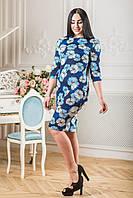 9ce3c7a38d3 Выгодные предложения на Женское платье цветное оптом в Украине ...